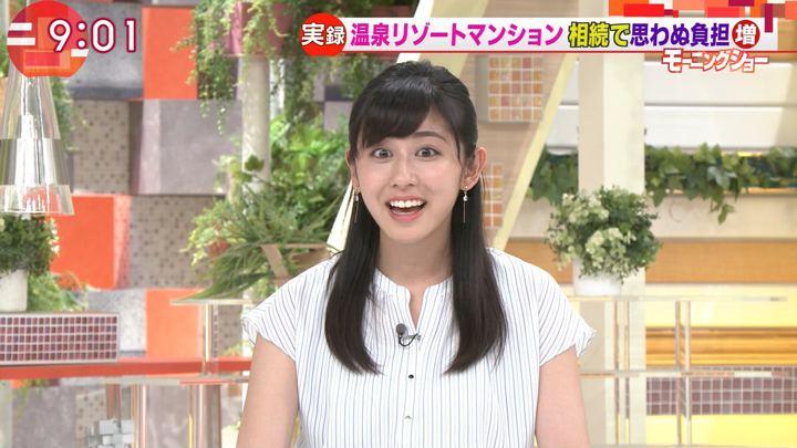 2019年06月27日斎藤ちはるの画像09枚目