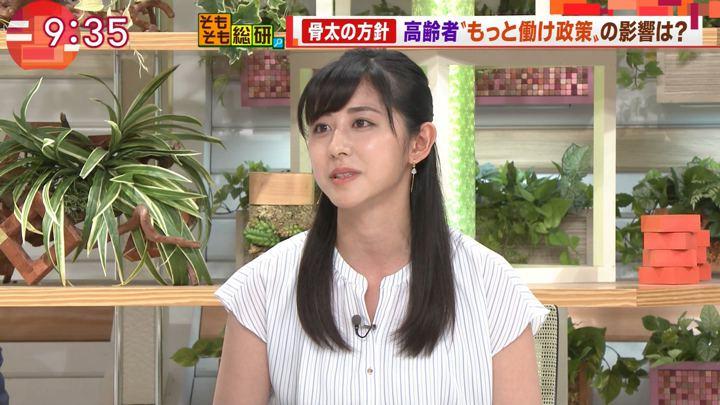 2019年06月27日斎藤ちはるの画像15枚目