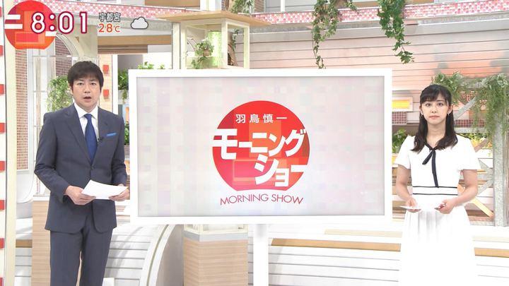 2019年07月01日斎藤ちはるの画像01枚目