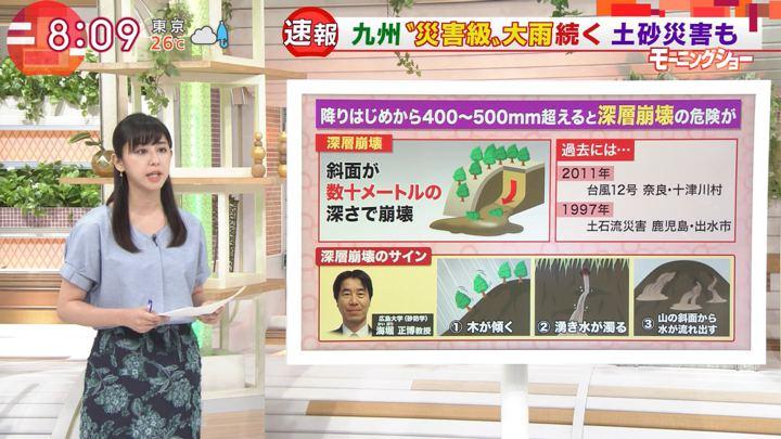 2019年07月02日斎藤ちはるの画像03枚目