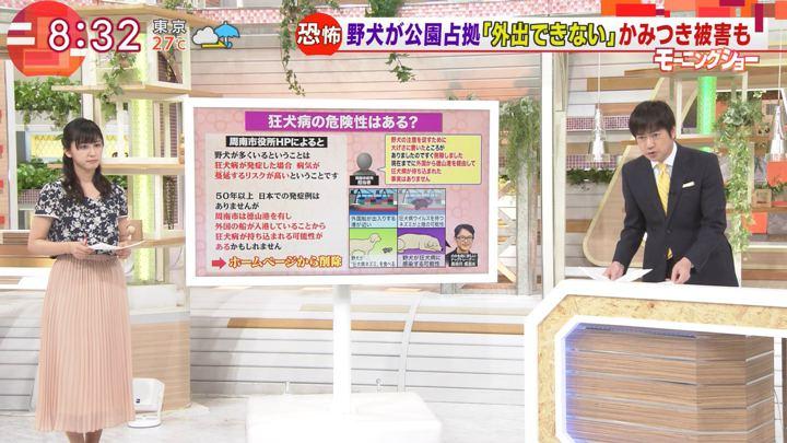 2019年07月03日斎藤ちはるの画像03枚目