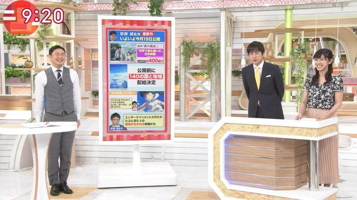 2019年07月03日斎藤ちはるの画像11枚目