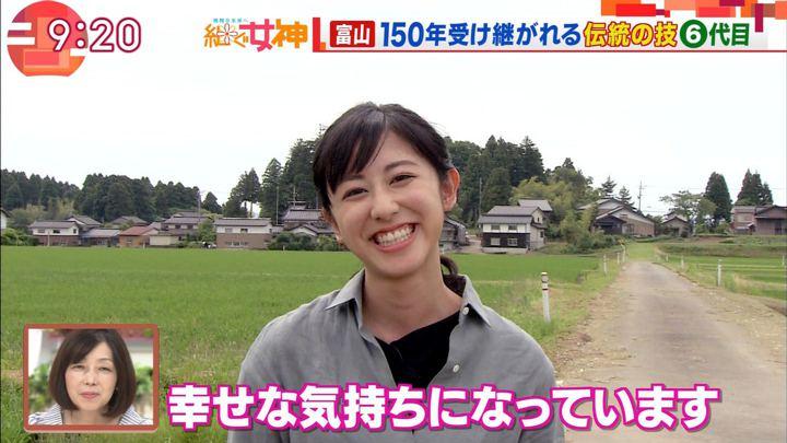 2019年07月03日斎藤ちはるの画像15枚目