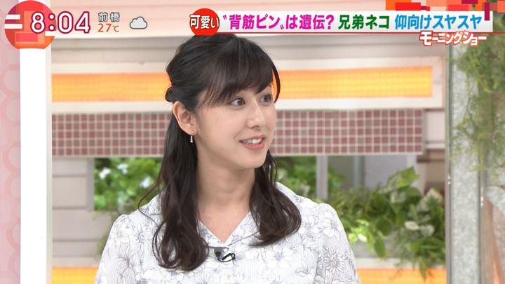 2019年07月05日斎藤ちはるの画像04枚目