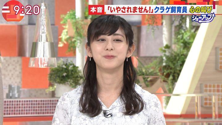 2019年07月05日斎藤ちはるの画像08枚目