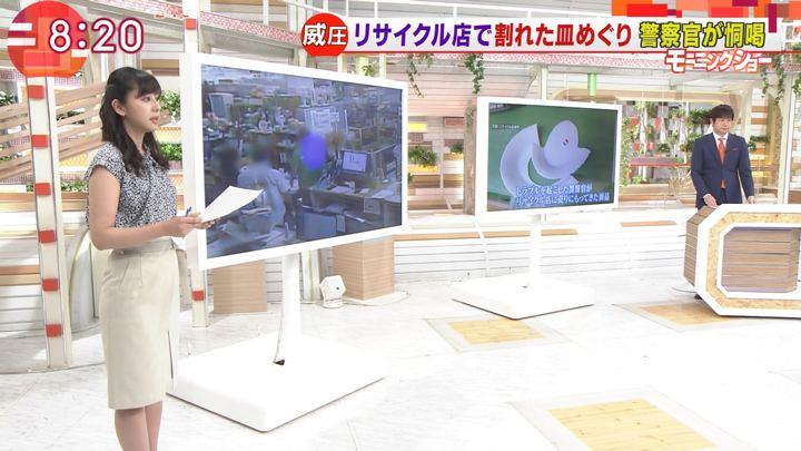 2019年07月09日斎藤ちはるの画像02枚目