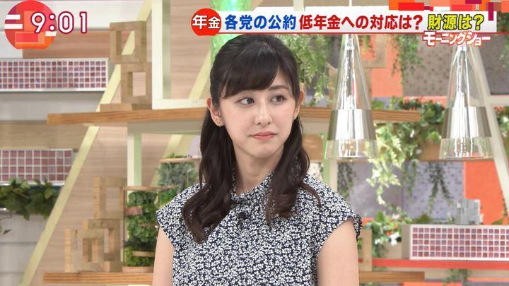 2019年07月09日斎藤ちはるの画像03枚目