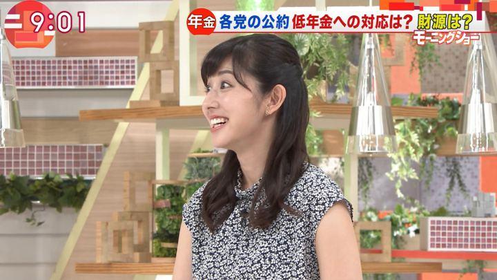 2019年07月09日斎藤ちはるの画像04枚目