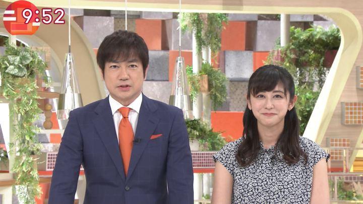 2019年07月09日斎藤ちはるの画像13枚目