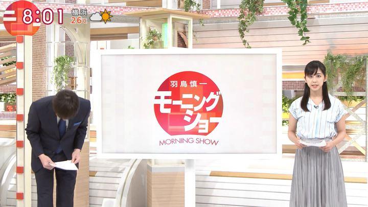 2019年07月10日斎藤ちはるの画像01枚目