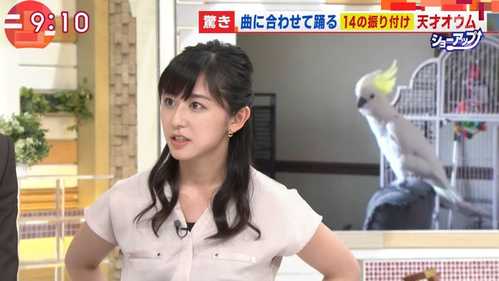 2019年07月11日斎藤ちはるの画像06枚目