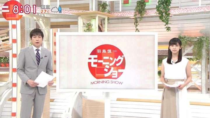 2019年07月22日斎藤ちはるの画像01枚目