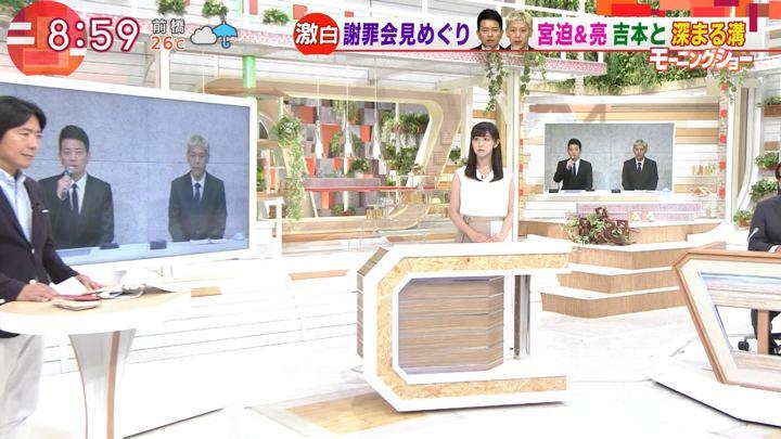 2019年07月22日斎藤ちはるの画像02枚目
