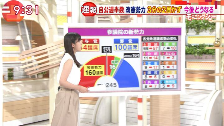 2019年07月22日斎藤ちはるの画像06枚目