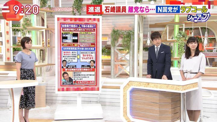 2019年07月29日斎藤ちはるの画像06枚目