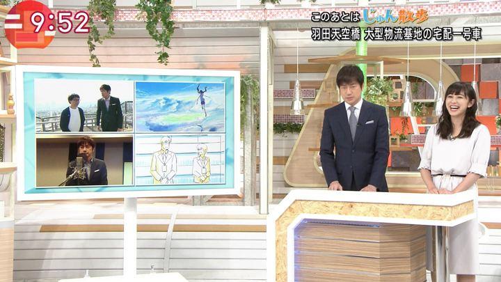 2019年07月29日斎藤ちはるの画像15枚目