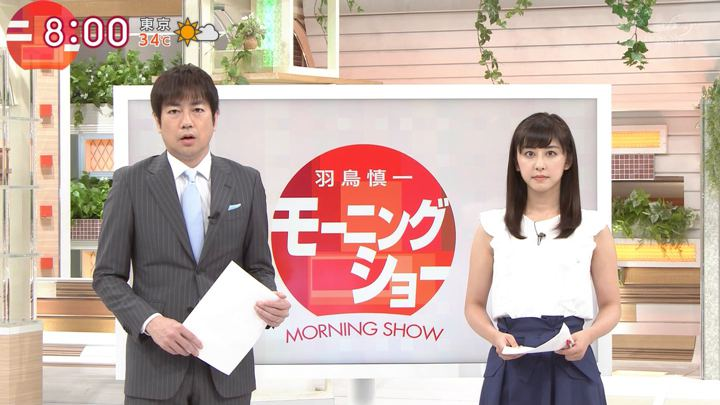 2019年07月30日斎藤ちはるの画像01枚目