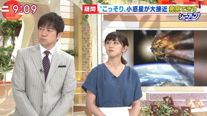 2019年07月31日斎藤ちはるの画像14枚目