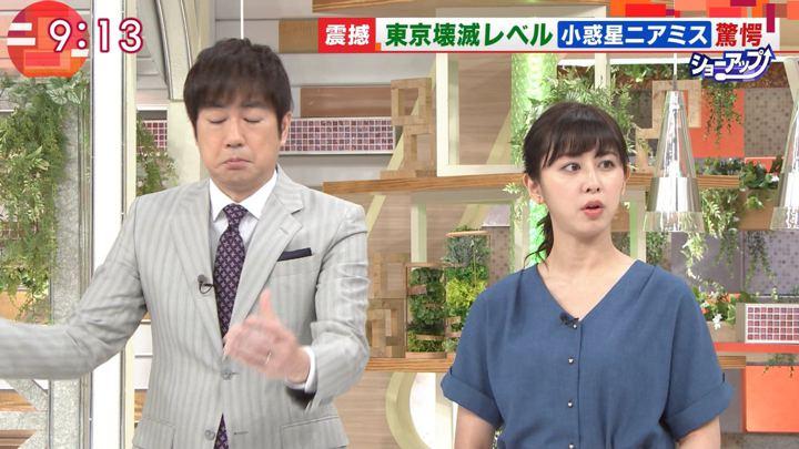 2019年07月31日斎藤ちはるの画像16枚目