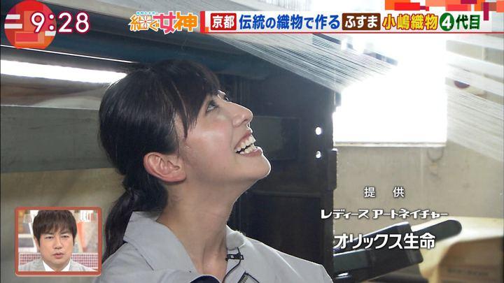 2019年07月31日斎藤ちはるの画像32枚目