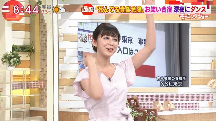 2019年08月01日斎藤ちはるの画像13枚目