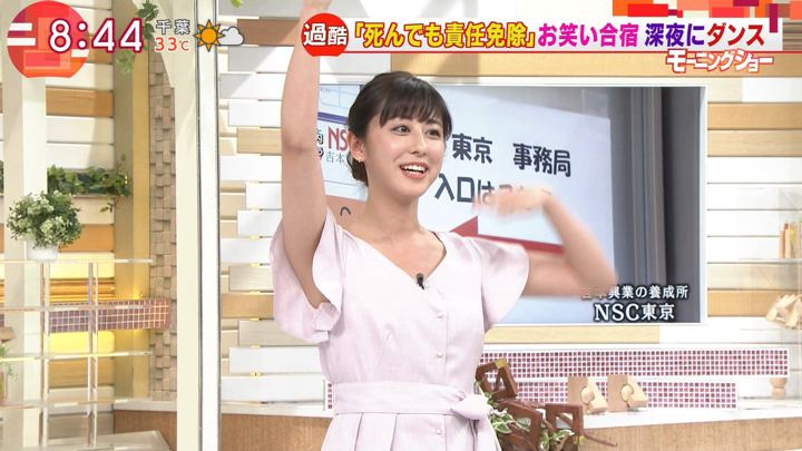 2019年08月01日斎藤ちはるの画像14枚目