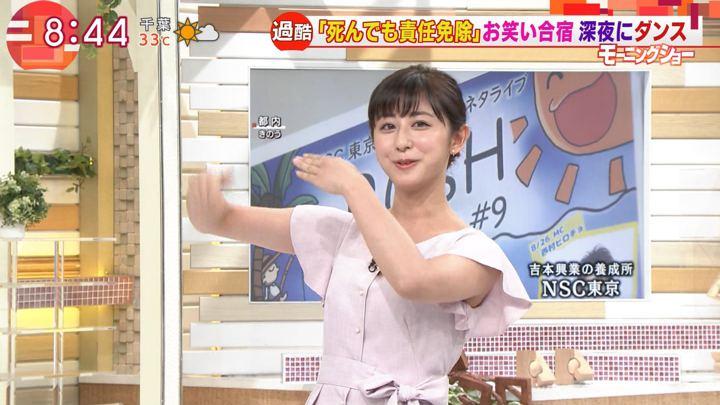 2019年08月01日斎藤ちはるの画像17枚目