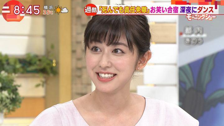 2019年08月01日斎藤ちはるの画像30枚目
