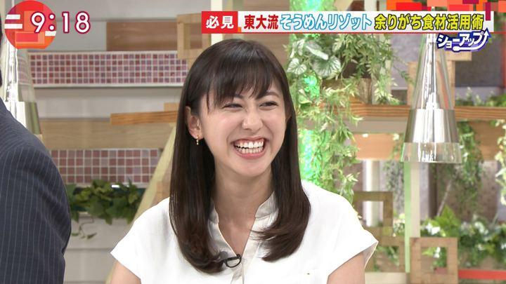 2019年08月02日斎藤ちはるの画像19枚目