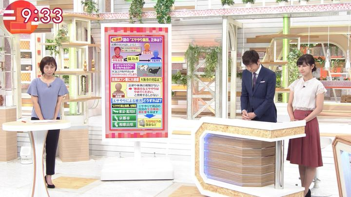 2019年08月05日斎藤ちはるの画像11枚目