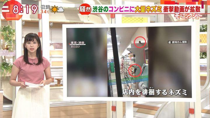2019年08月07日斎藤ちはるの画像04枚目