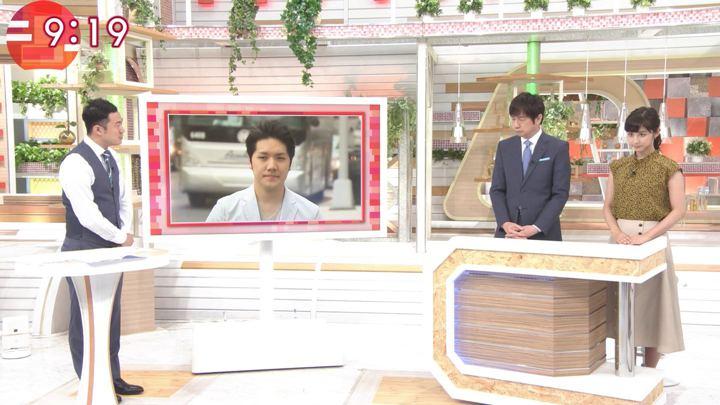 2019年08月08日斎藤ちはるの画像03枚目