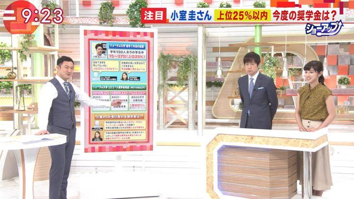 2019年08月08日斎藤ちはるの画像04枚目
