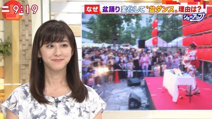 2019年08月13日斎藤ちはるの画像10枚目