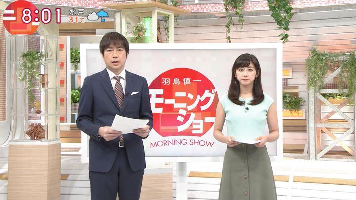 2019年08月14日斎藤ちはるの画像02枚目