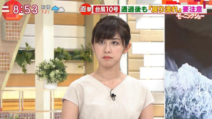 2019年08月15日斎藤ちはるの画像06枚目