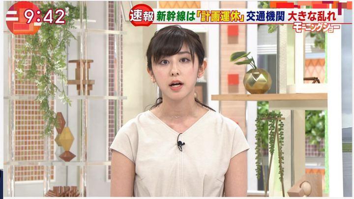 2019年08月15日斎藤ちはるの画像14枚目