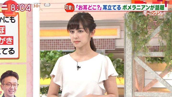 2019年08月27日斎藤ちはるの画像02枚目