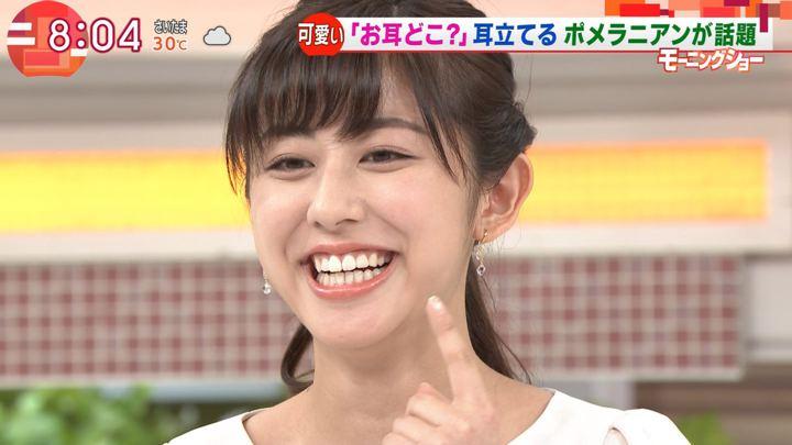 2019年08月27日斎藤ちはるの画像04枚目