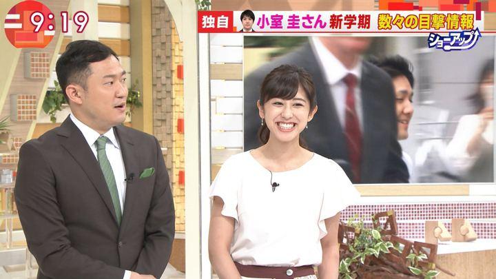 2019年08月27日斎藤ちはるの画像11枚目