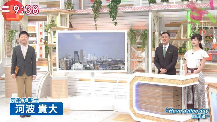 2019年08月27日斎藤ちはるの画像16枚目
