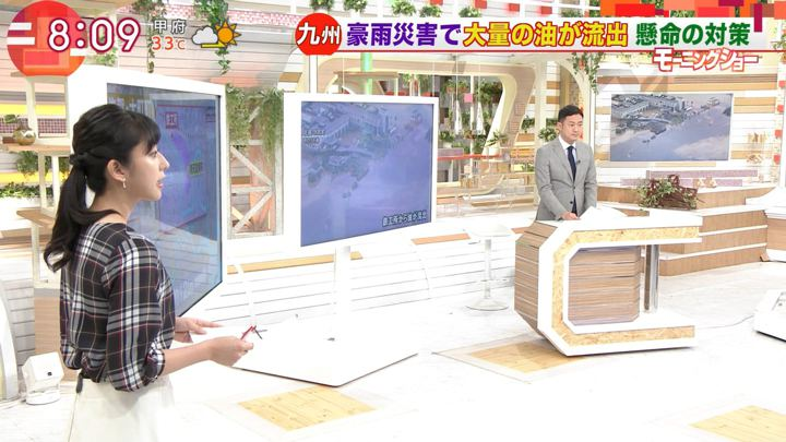 2019年08月29日斎藤ちはるの画像03枚目