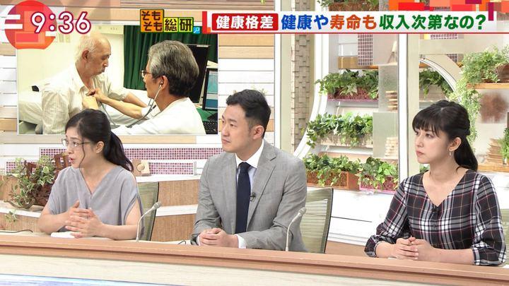 2019年08月29日斎藤ちはるの画像06枚目