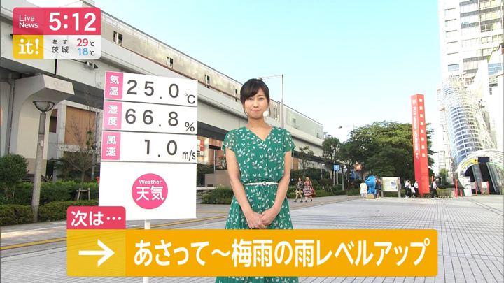 2019年06月25日酒井千佳の画像01枚目