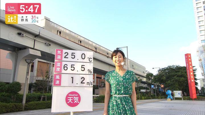 2019年06月25日酒井千佳の画像03枚目