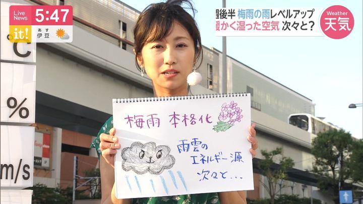 2019年06月25日酒井千佳の画像04枚目
