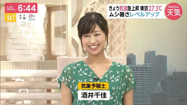 2019年06月25日酒井千佳の画像08枚目