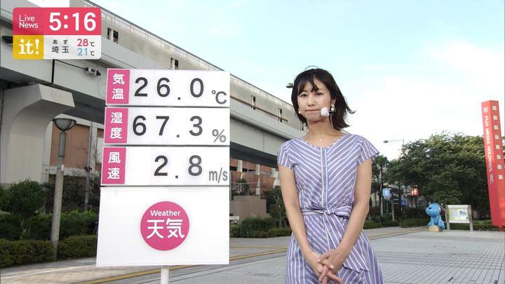 2019年06月26日酒井千佳の画像02枚目