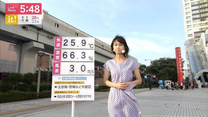 2019年06月26日酒井千佳の画像04枚目