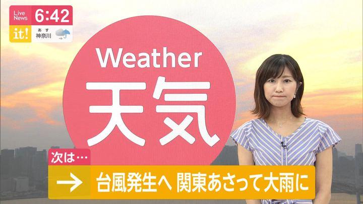 2019年06月26日酒井千佳の画像07枚目
